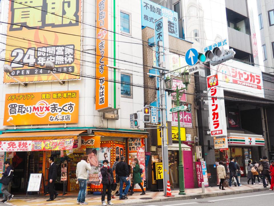 Japan-Osaka-City