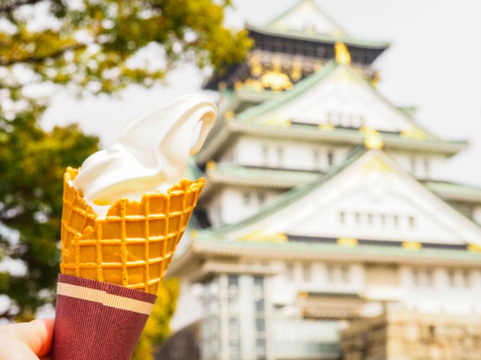 Japan-Osaka-Castle